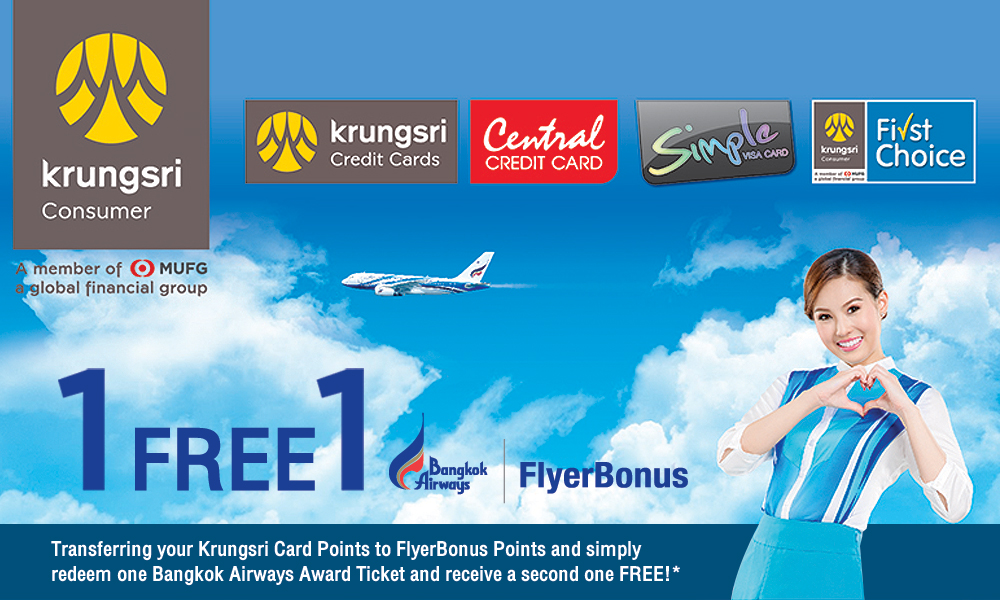 Redeem 1 and receive 1 award ticket with your krungsri credit card